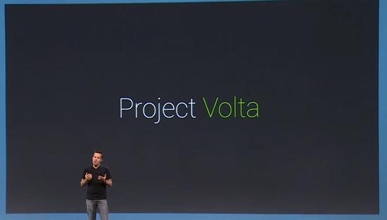 project_volta
