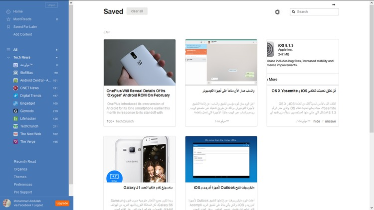 feedly-single-saved-content