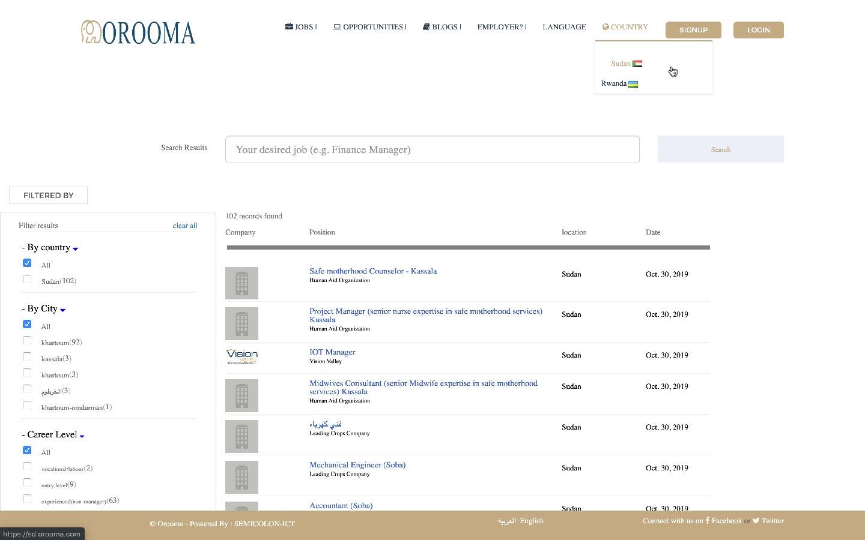 منصة أروما للوظائف